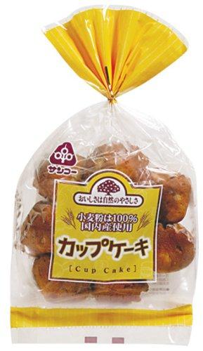 カップケーキ (8個) 【サンコー】