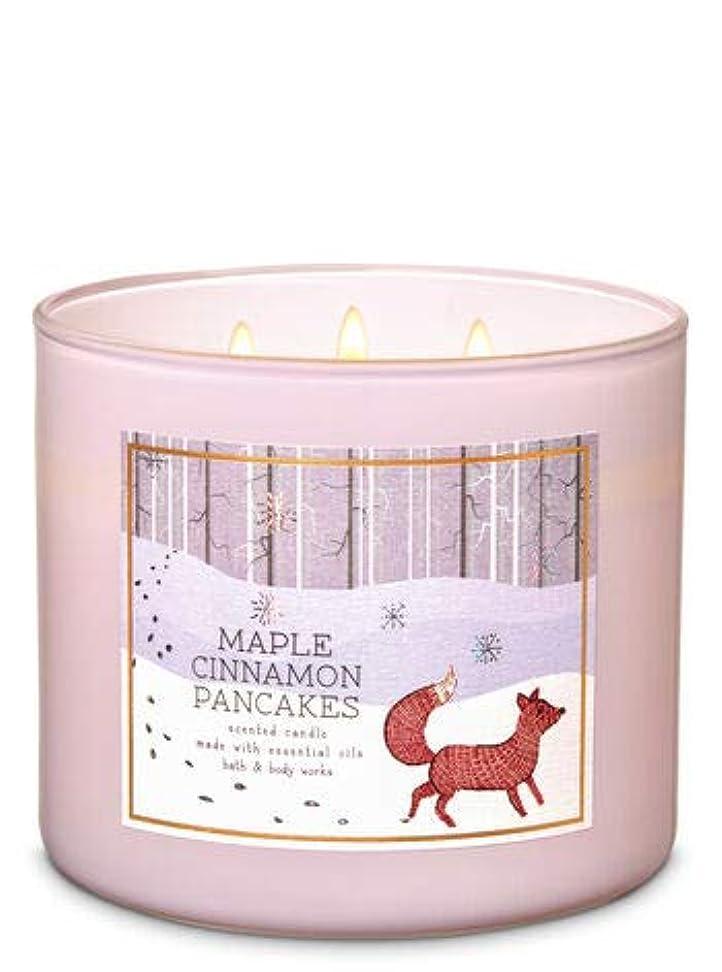 マトリックス前投薬顕微鏡【Bath&Body Works/バス&ボディワークス】 アロマ キャンドル メープルシナモンパンケーキ 3-Wick Scented Candle Maple Cinnamon Pancakes 14.5oz/411g [並行輸入品]