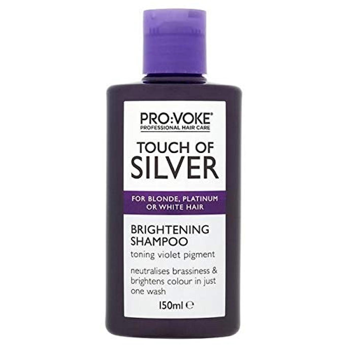 口頭プレミアム依存[Pro:Voke] プロ:紫色のシャンプー150ミリリットルを明るく銀のVokeタッチ - PRO:VOKE Touch Of Silver Brightening Purple Shampoo 150ml [並行輸入品]