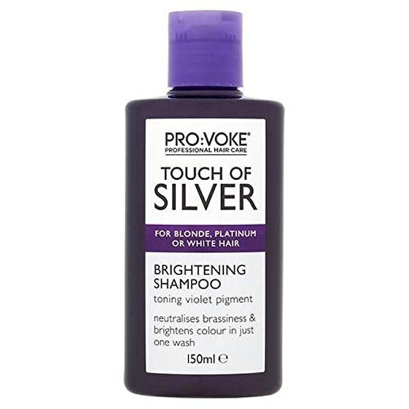 カビシーンセッション[Pro:Voke] プロ:紫色のシャンプー150ミリリットルを明るく銀のVokeタッチ - PRO:VOKE Touch Of Silver Brightening Purple Shampoo 150ml [並行輸入品]