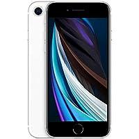 Nuevo Apple iPhone SE (256GB) - en blanco