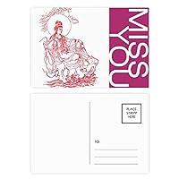 仏教の観音図の赤いパターン ポストカードセットサンクスカード郵送側20個ミス
