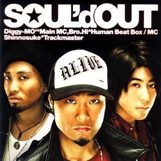 [画像:Alive by Soul'd Out (2006-03-08)]