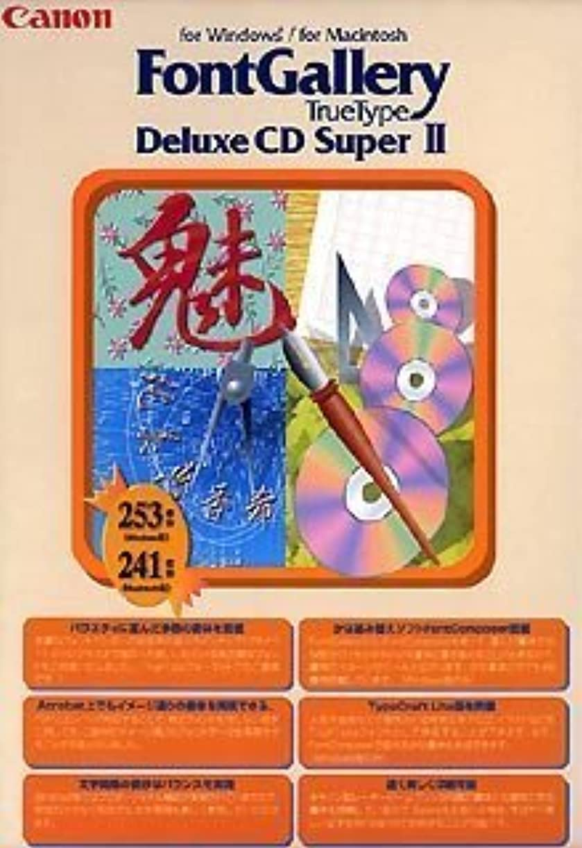 単にエアコン読むFontGallery Deluxe CD Super 2