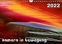 Kamera in Bewegung (Wandkalender 2022 DIN A4 quer): Abstrakte Strassenbilder (Monatskalender, 14 Seiten )