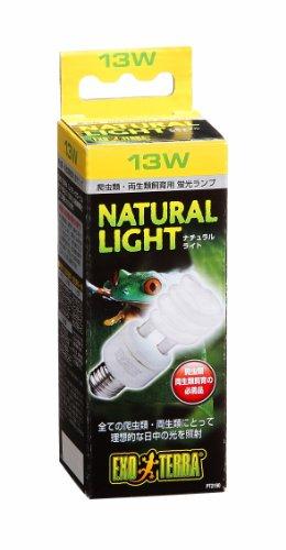ジェックスエキゾテラナチュラルライト13W可視光線UVA爬虫類用ライト