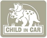 imoninn CHILD in car ステッカー 【マグネットタイプ】 No.72 トリケラトプスさん (グレー色)