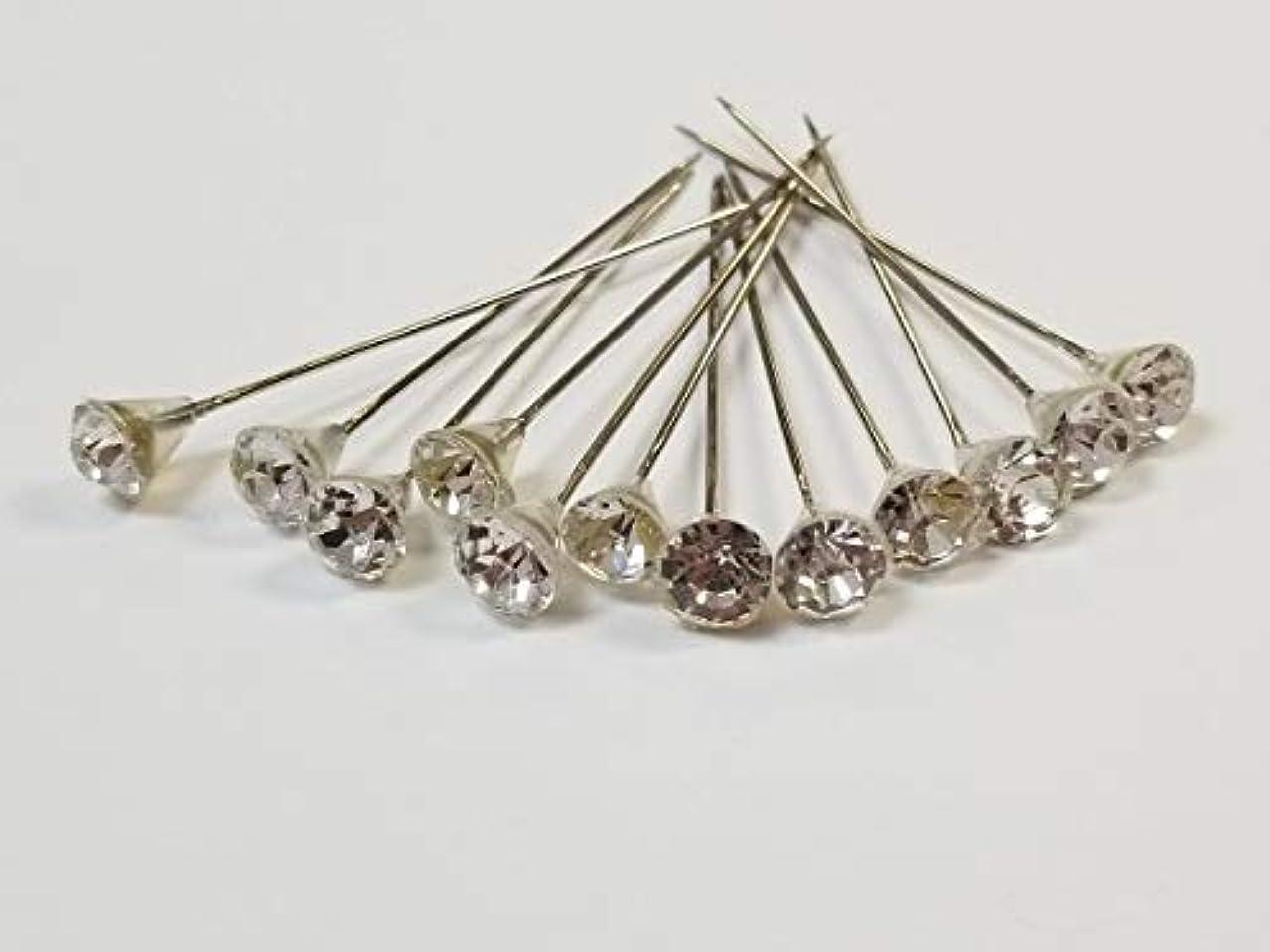 Corsage Pins - Rhinestone Corsage Pin - Crystal