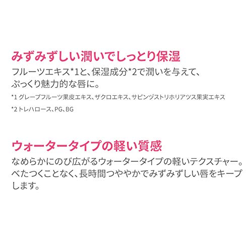 ETUDE(エチュード)ウォーターティントチェリーシロップ[リップバーム、リップクリーム、リップティント]単品ピンク