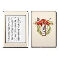 igsticker kindle paperwhite 第4世代 専用スキンシール キンドル ペーパーホワイト タブレット 電子書籍 裏表2枚セット カバー 保護 フィルム ステッカー 015450 お正月 新年 鯛 せんす