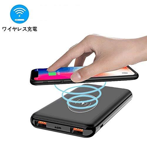 モバイルバッテリー 12000mAh 大容量 Qi 無線と有線両用 【PSE認証済】 急速充電 ip…