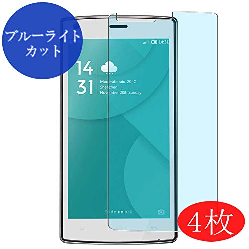 【4 Pack】 Synvy Anti Blue Light Screen Protector for Doogee X5 Max pro Anti Glare Screen Film Protective Protectors [Not Tempered Glass]