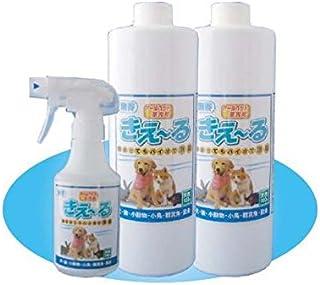 【お徳用】バイオ活性水ペット用きえーる3本セット(280ml・1000ml2本) ペットの臭い ペット消臭 トイレ 尿臭 便臭 悪臭