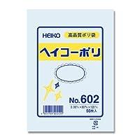 ポリエチレン袋 No.602  0.06x80x120 500枚入