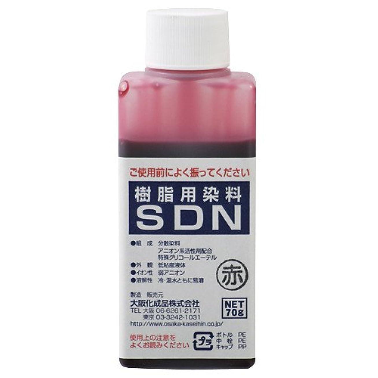 襟メトリックに頼る大阪化成品 樹脂用染料 SDN 赤