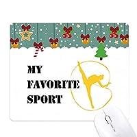 バランスのとれた体操競技 ゲーム用スライドゴムのマウスパッドクリスマス