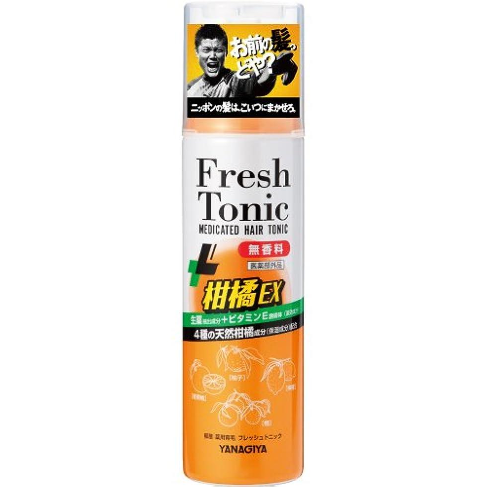 勝利したもっと複数柳屋 薬用育毛 フレッシュトニック 柑橘EX <無香料> 190g