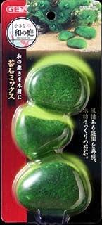 ジェックス 小さな和の庭 苔石ミックス