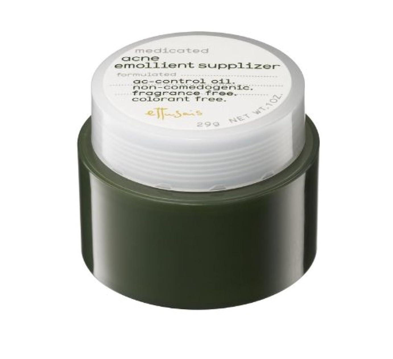 マニフェスト複雑な意図[医薬部外品] エテュセ 薬用アクネ エモリエントサプライザー 29g
