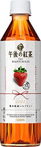キリン 午後の紅茶 for HAPPINESS 熊本県産いちごティー 500ml ペットボトル ×24本