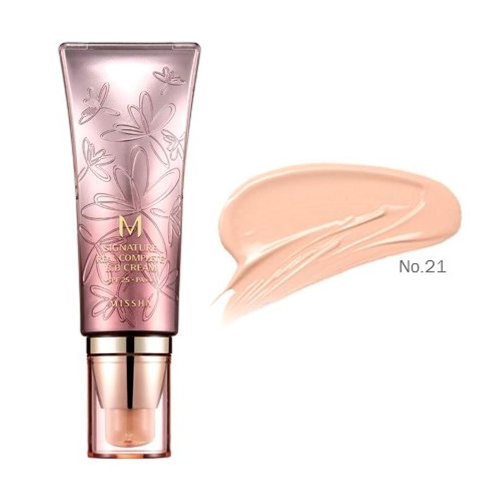 なめらかな同意正午(6 Pack) MISSHA M Signature Real Complete B.B Cream SPF 25 PA++ No. 21 Light Pink Beige (並行輸入品)