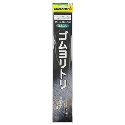 ヤマシタ(YAMASHITA) ゴムヨリトリ R/RS 1.5mm 30cm QGRRS1530
