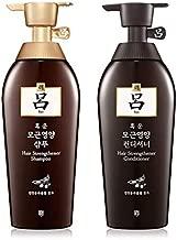 Ryoe Korean New Root Volume Shampoo 16.90 Oz/500Ml + Conditioner 16.9 Oz/500Ml (New Upgrade)