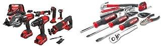 CRAFTSMAN V20 Cordless Drill Combo Kit, 7 Tool with Mechanics Tools Kit/Socket Set, 57-Piece (CMCK700D2 & CMMT99446)
