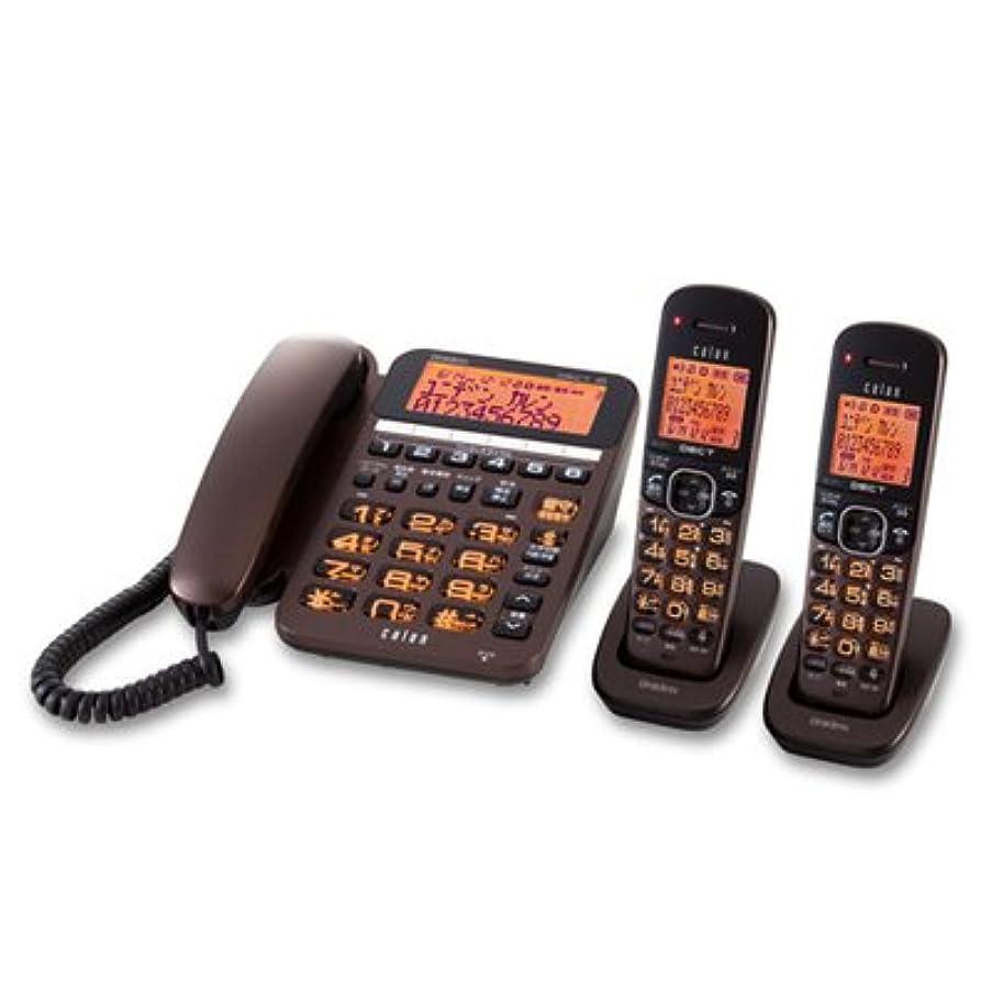 顕微鏡物思いにふけるコールドユニデン DECT方式コードレス留守番電話機 本体+子機2台タイプ(パールブラウン) DECT2588-2(PB)