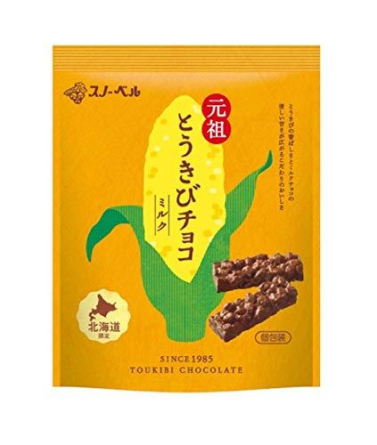 【スノーベル】元祖とうきびチョコ スイート