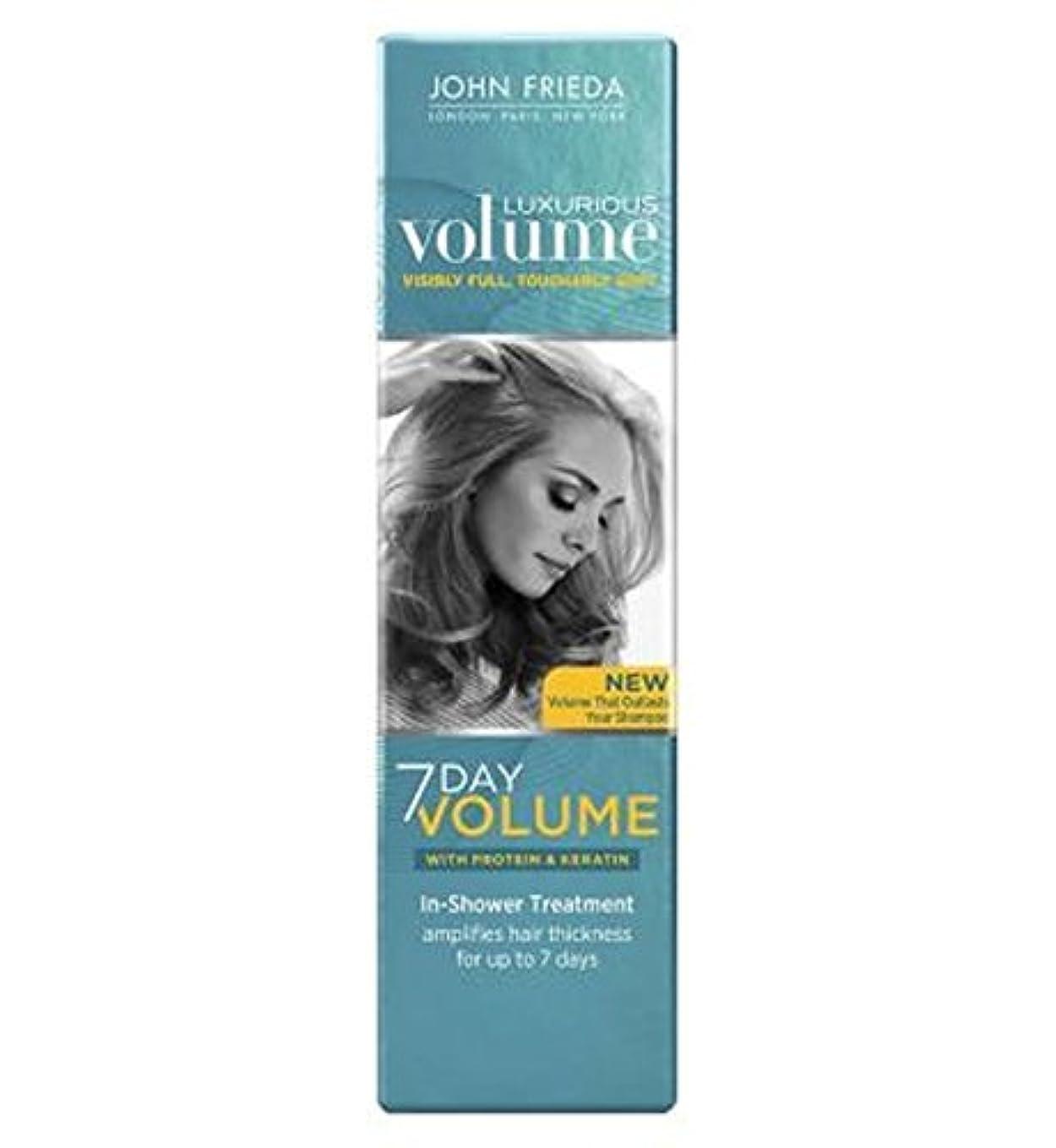取得するどこか怪物ジョン?フリーダ豪華なボリューム7日には、シャワー処理100ミリリットル (John Frieda) (x2) - John Frieda Luxurious Volume 7 Day In-Shower Treatment 100ml (Pack of 2) [並行輸入品]