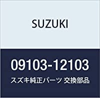 SUZUKI (スズキ) 純正部品 ボルト 12X84 ジムニー 品番09103-12103