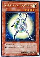 遊戯王 TAEV-JP032-R 《ネオスペース・コンダクター》 Rare