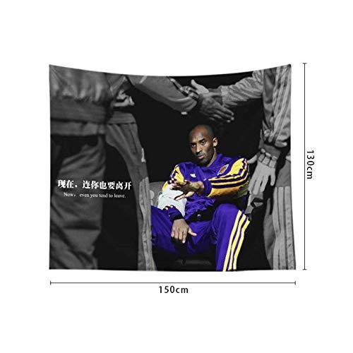 newolfend Tapiz Decoración NBA Star Jumping Flyer Toalla De