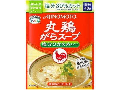 味の素 減塩丸鶏がらスープ 袋 ×80個
