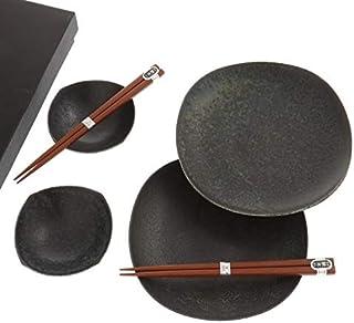 Kotobuki Black Cosmos Mottled Japanese Sushi Set