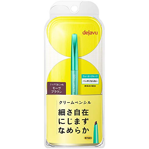 Dejavu Lusting Fine a Cream Pencil Eyeliner - Move Brown (Green Tea Set)