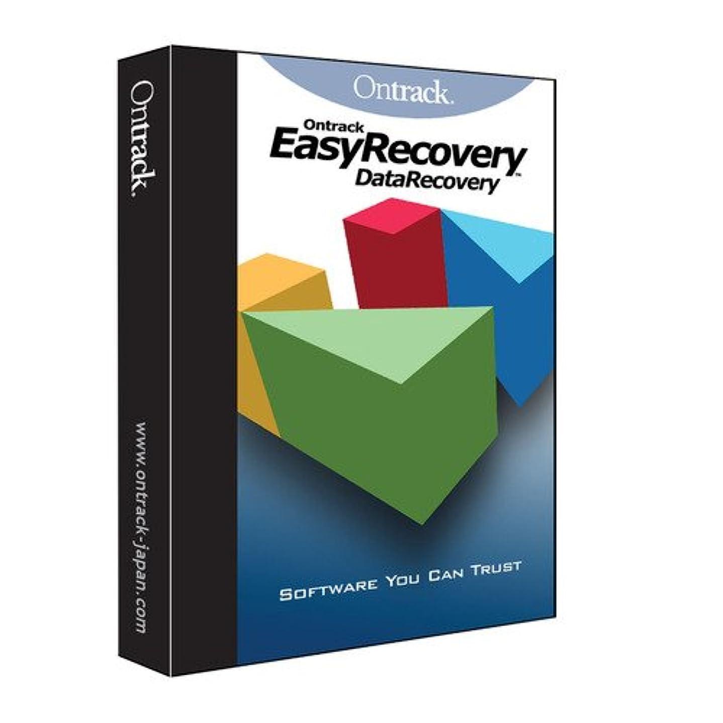 知り合いになる子孫脚本家ワイ?イー?データ EasyRecovery DataRecovery 6.21J