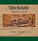 Tafsir Ibn Kathir: Volume 1 of 10