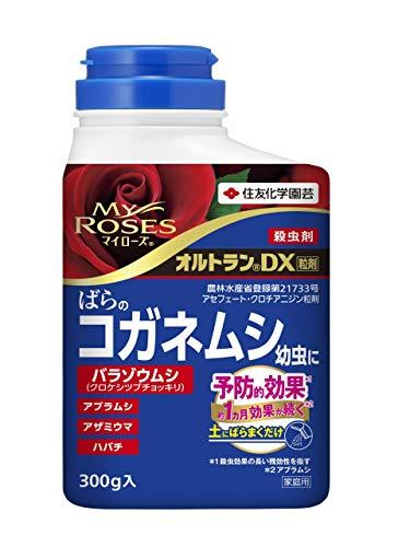 住友化学園芸 オルトラン DX粒剤 300g [3306]