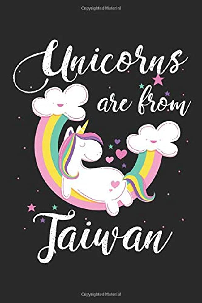 うなる人砂Unicorns Are From Taiwan: A Blank Lined Unicorn Journal for Travelers or People From Taiwan, Makes a Great Taiwan Gift, Taiwan Journal, Or Taiwan Souvenir