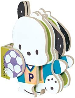Portable Hello Kitty and Friends: Pochacco (Portables) by Design Inc Higashi/Glaser (2001-09-30)