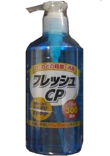 昭和製薬 フレッシュCP 300ml [0728]