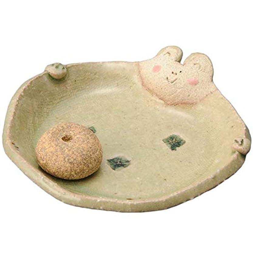 敷居高く代わりに手造り 香皿 香立て/ふっくら 香皿(カエル) /香り アロマ 癒やし リラックス インテリア プレゼント 贈り物