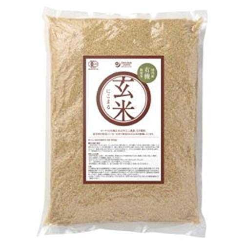無添加 熊本産 有機 玄米 ( にこまる ) 5kg ★ 宅配便 ★熊本県湯前産にこまる100% ・農薬不使用期間5年以上 ・コシヒカリの系統を引き継ぐヒノヒカリの 後継品種にこまる