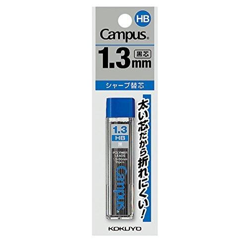 コクヨ『キャンパス シャープ替芯 1.3mm HB』