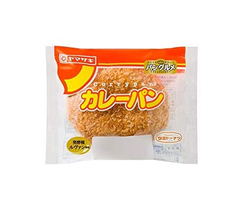ヤマザキ カレーパン ×20個 山崎製パン横浜工場製造品