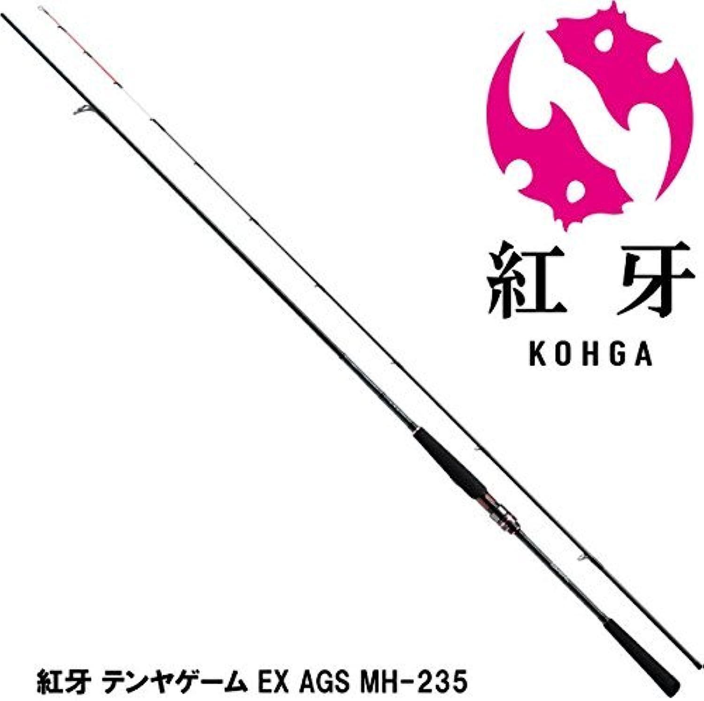 Daiwa FC ten' gibt Rod benikiba ten' gibt Game EX AGS mh-235JP f s