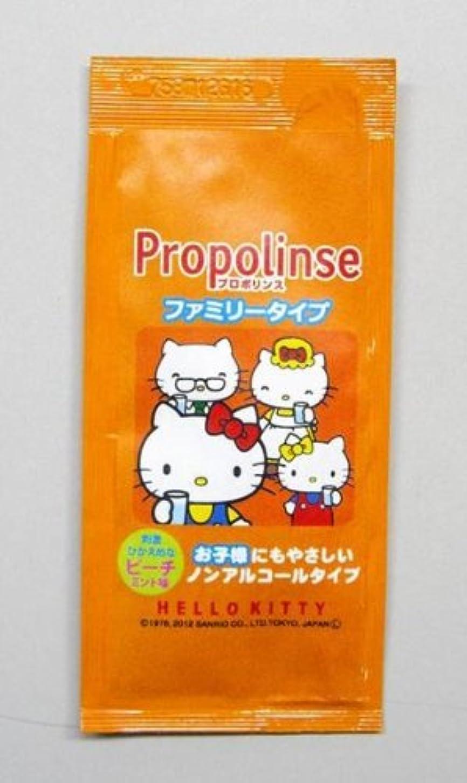 プレゼント主張する性格プロポリンスファミリータイプ 12ml(1袋)×100袋