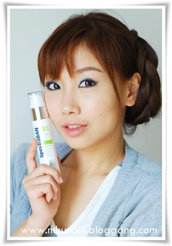 Spectraban SC SPF40 Pa+++ Sunscreen Sebum Control Gel 45ml. (suputra shop)